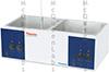 2851 Precision Dual-Chamber Water Bath 188, Analog